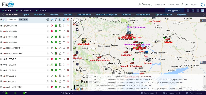 sistema-sputnikovogo-monitoringa-fixon-wialon