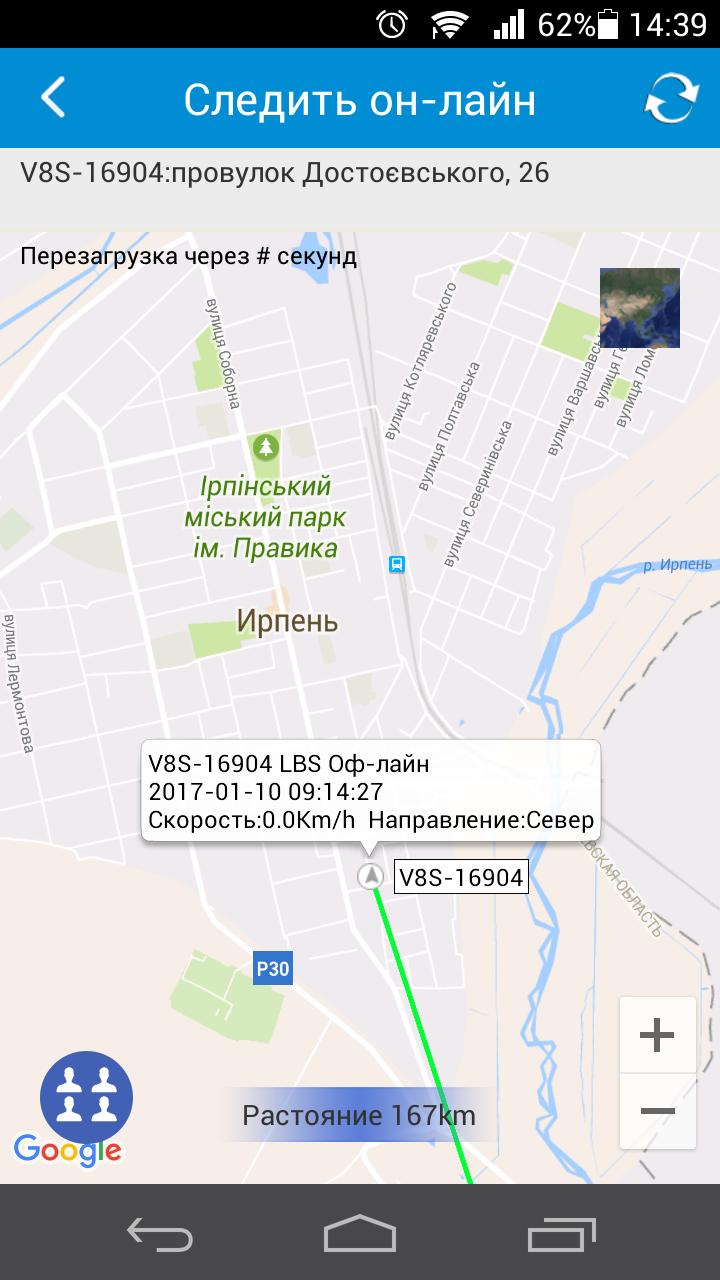 monitoring-s-telefona-mayachka-1