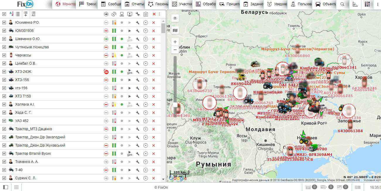 GPS мониторинг Украина - программа слежения