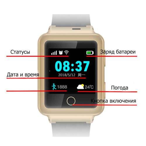 GPS часы для детей на руку